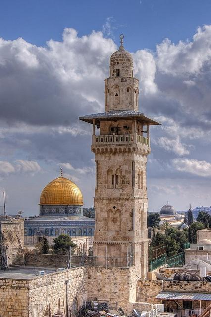 title=Отдых в Израиле